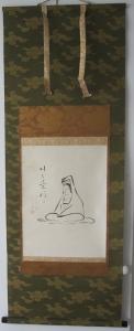 junkyo kannon scroll